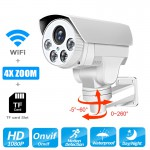 IP/Network Wireless Indoor/Outdoor Home Security Cameras 4X Zoom Pan  2MP Bullet Camera Waterproof